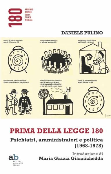 pulino_cover